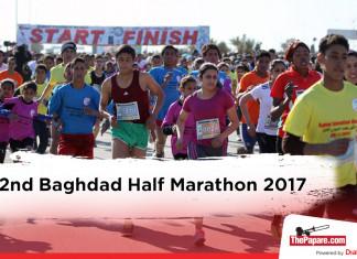 Baghdad Half Marathon 2017