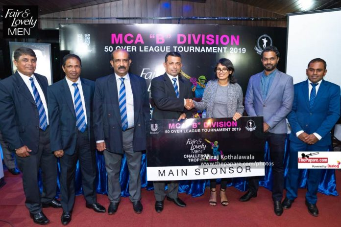 2nd Fair & Lovely Men MCA B Division