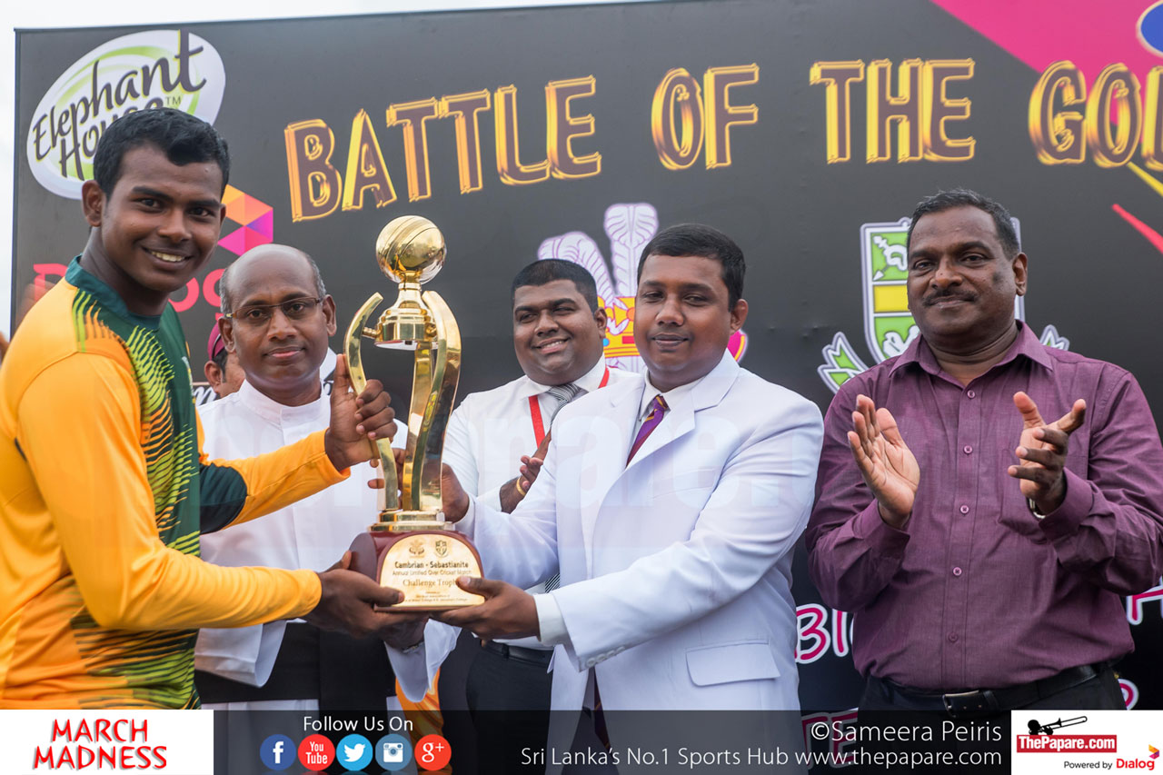 St. Sebastian's College vs Prince of Wales'