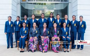 Sri Lanka to participate in inaugural South Asian U16 Netball Championship.