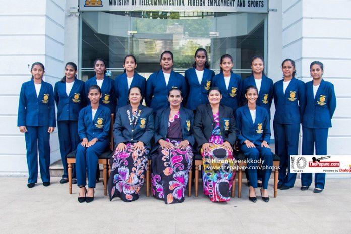 Sri Lanka to participate in inaugural South Asian U16 Netball Championship.