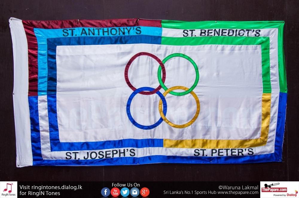 St. Anthony's College Kandy, St. Joseph's College ,St. Peter's College & St. Benedict's College