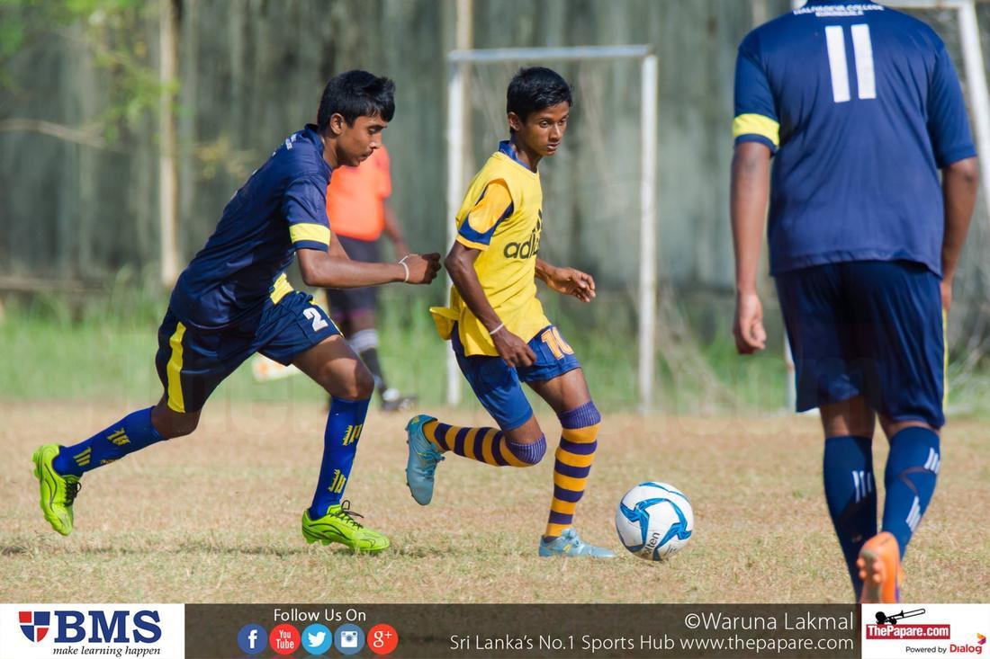 Royal College v Maliyadeva College - Schools Football 2016