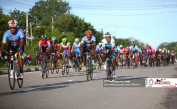 46th National Sports Festival - Cycling