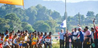 46th National sports festival events postponed