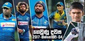 Sri Lanka sports news last day summary october 4th
