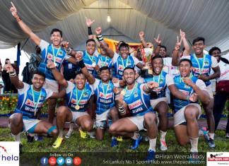 Sri Lanka v South Korea - Finals (U20 Asian 7's 2016)