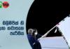 Olympic Games Thumbnail