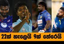 9 Sri Lankan cricketers shortlisted