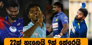 9 Sri Lankan cricketers shortlisted
