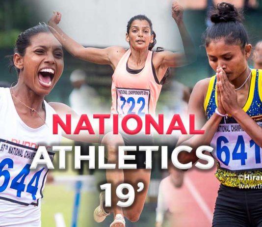 National Athletics News | Photos | Fixtures - ThePapare com
