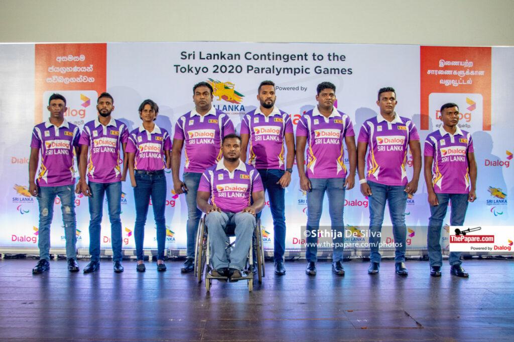 Sri Lanka Paralympic team for tokyo