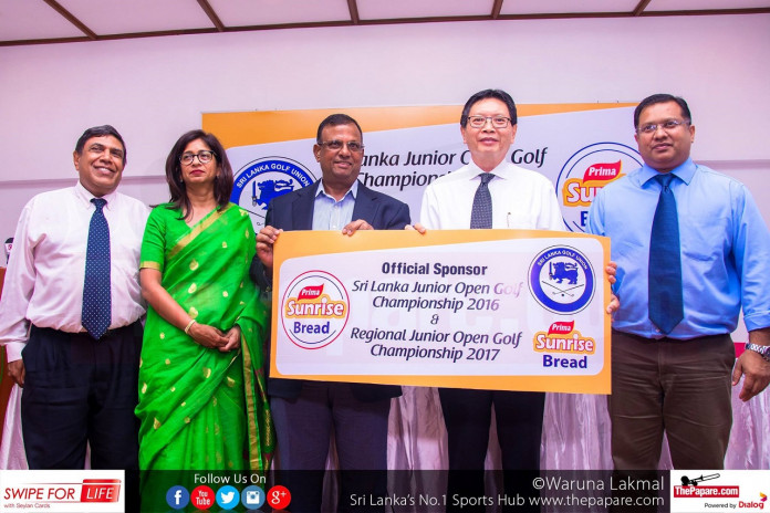 9th Sri Lanka Junior Golf