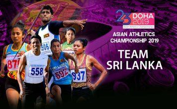 Asian Athletic Championship 2019