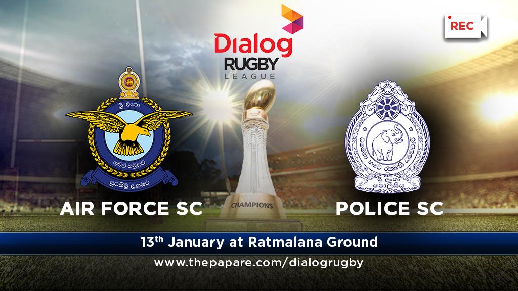 Air Force SC v Police SC