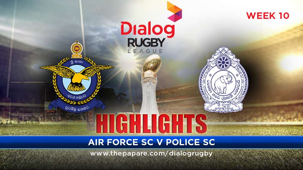 Watch the Match Highlights – Air Force SC v Police SC