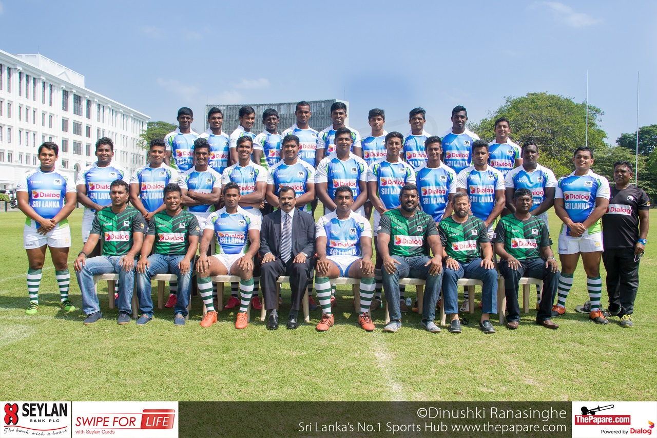 Sri Lanka U19 Rugby Squad