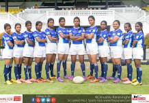 Women's Under 18 Sri Lanka