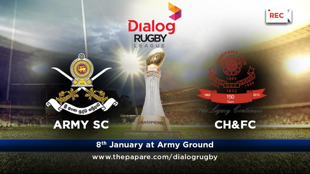 Army SC v CH&FC