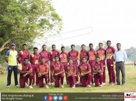 Presidents College Cricket Team 2018