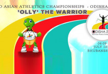 Asian Athletic Championship 2017