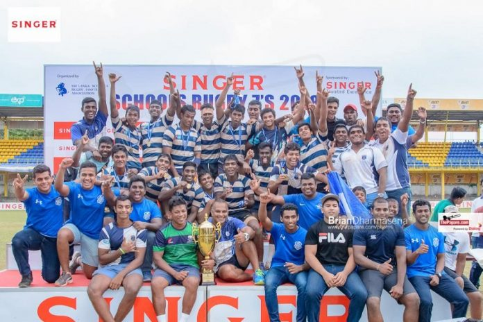 All-Island-Schools-Rugby-Sevens