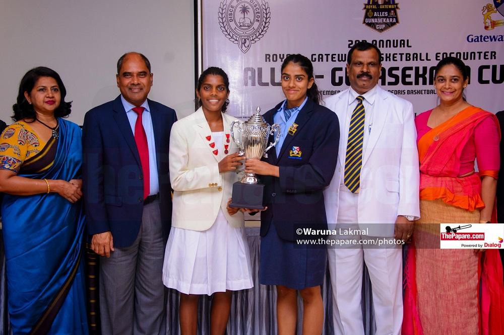 Alles – Gunasekara Cup 2018