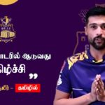 Galle Gladiators Mohammed Amir Interview