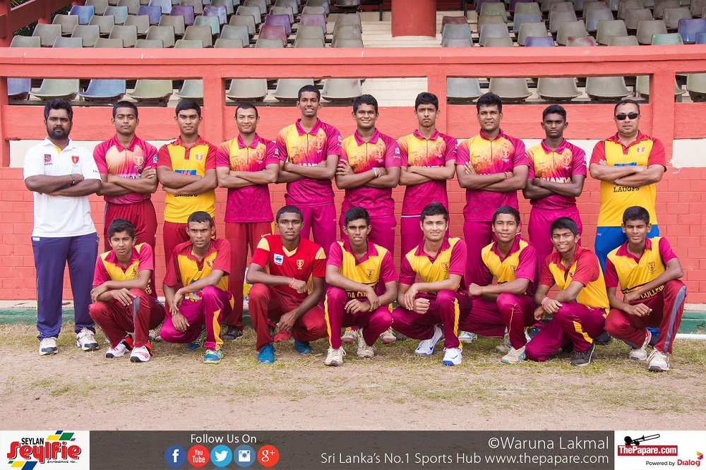 Ananda College Cricket Team 2017