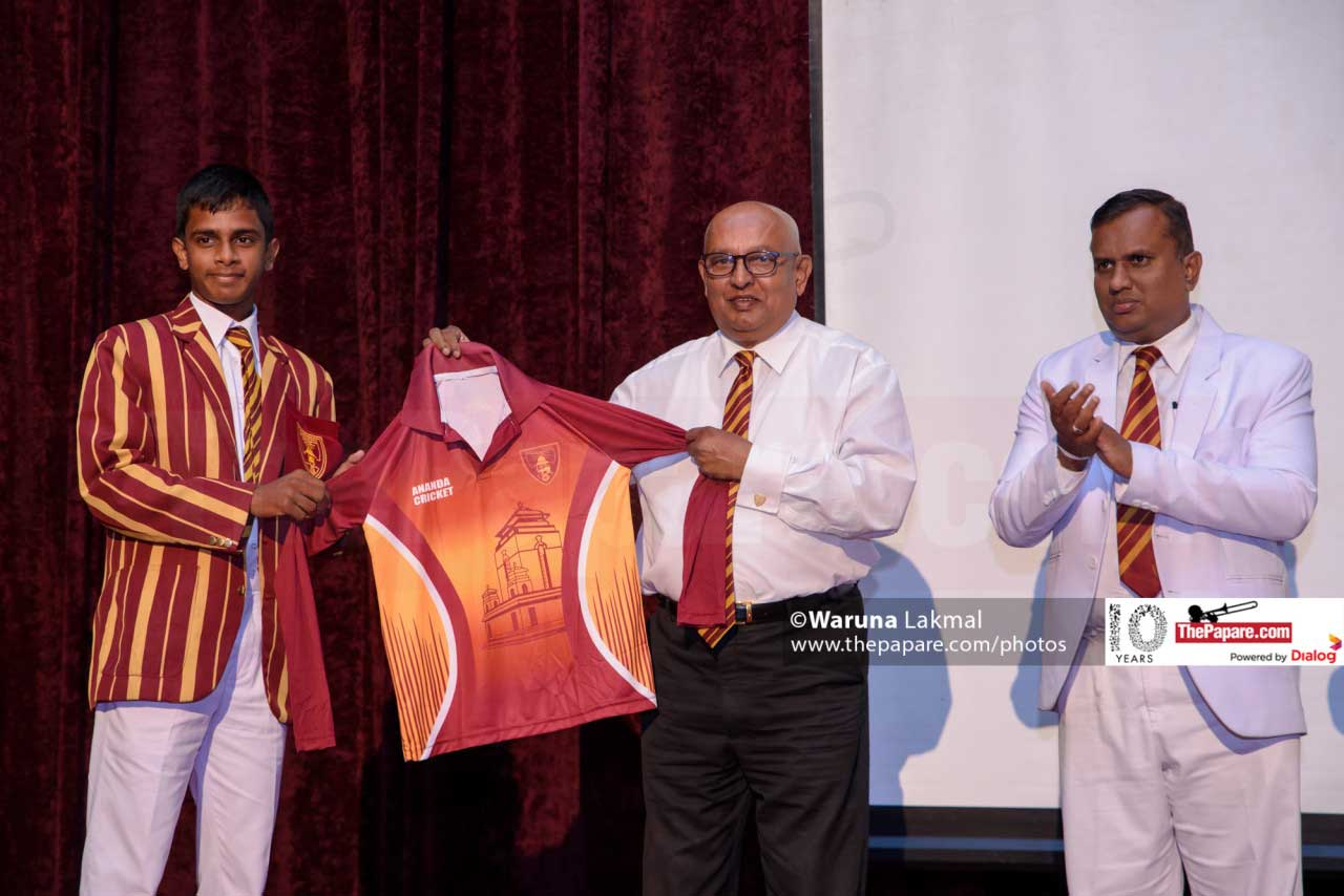 Ananda College Cricket 2019