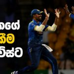 Angelo Mathews stand-in captain