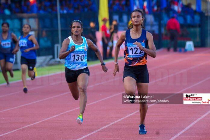 Army Athletic Championship Postponed