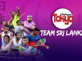 Team Sri Lanka   Paralympics 2020