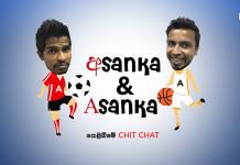 Asanka-&-Asanka--002