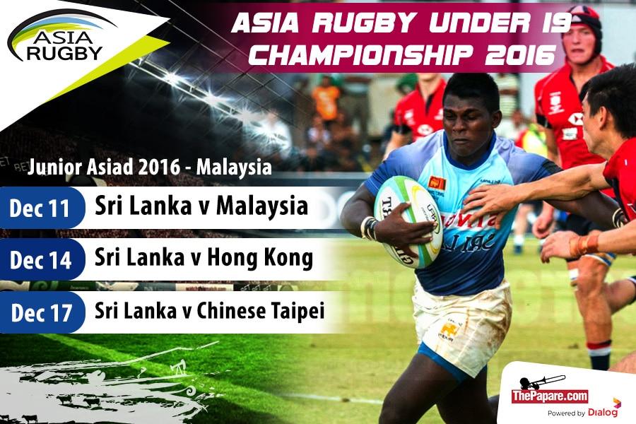 Asia Rugby U19 championships Schedule 2016
