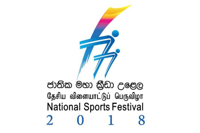 44th national sports festival