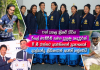 Sri Lanka Sports News Last day summary august 26