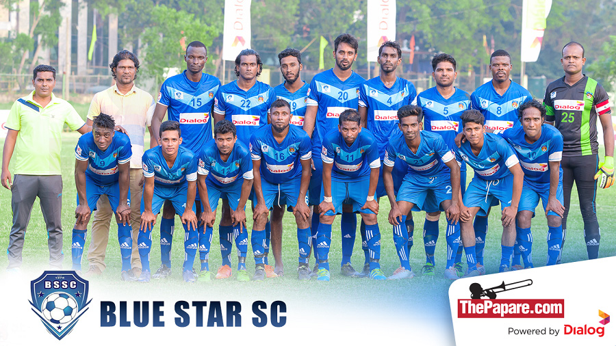 BLUE-STAR-SC