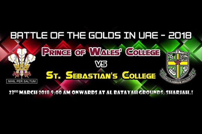 Battle of the Golds in UAE