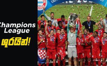 Bayern Munich & Sevilla wins Champions and Europa Leagues – Football Lokaya