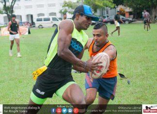 Beach Tag Rugby