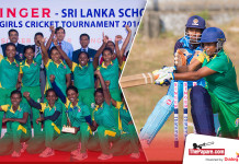 U19 Girls Limited overs finals