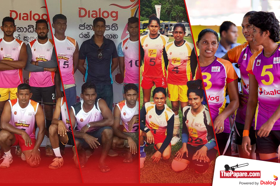 Dialog President's Gold Cup Volleyball Championship