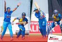 ICC Women's Qualifier 1st Day