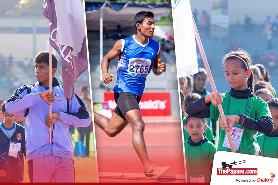 International Schools Athletic Championship 2017