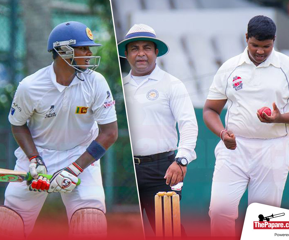 U19 Cricket - Feb 3rd