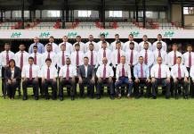 CR&FC Rugby Team 2016