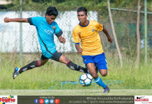 Air Force v Reliance SC