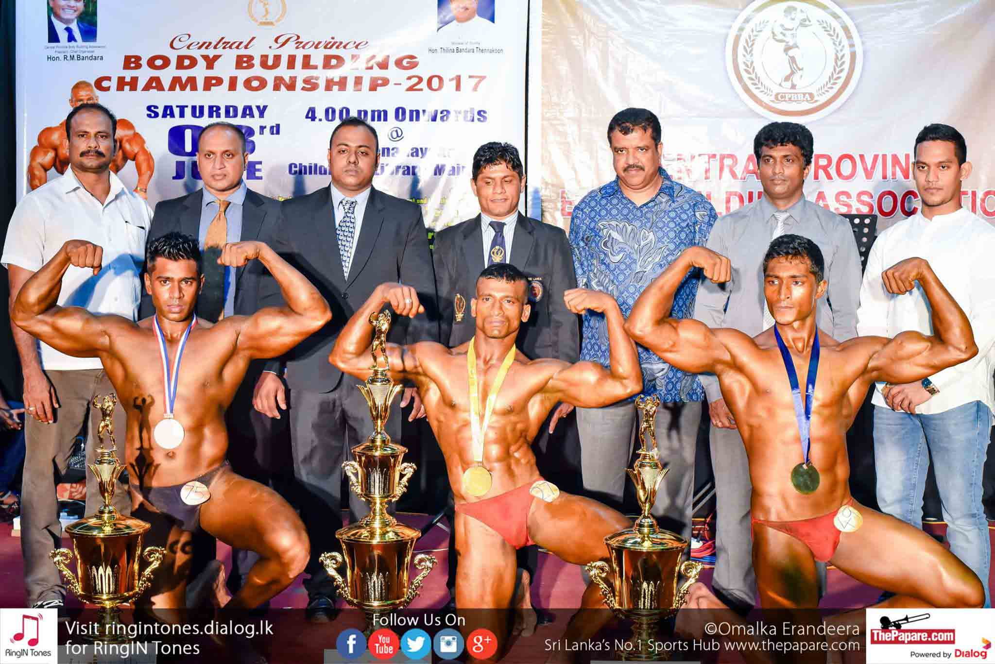 Central Province Body Building Championship 2017