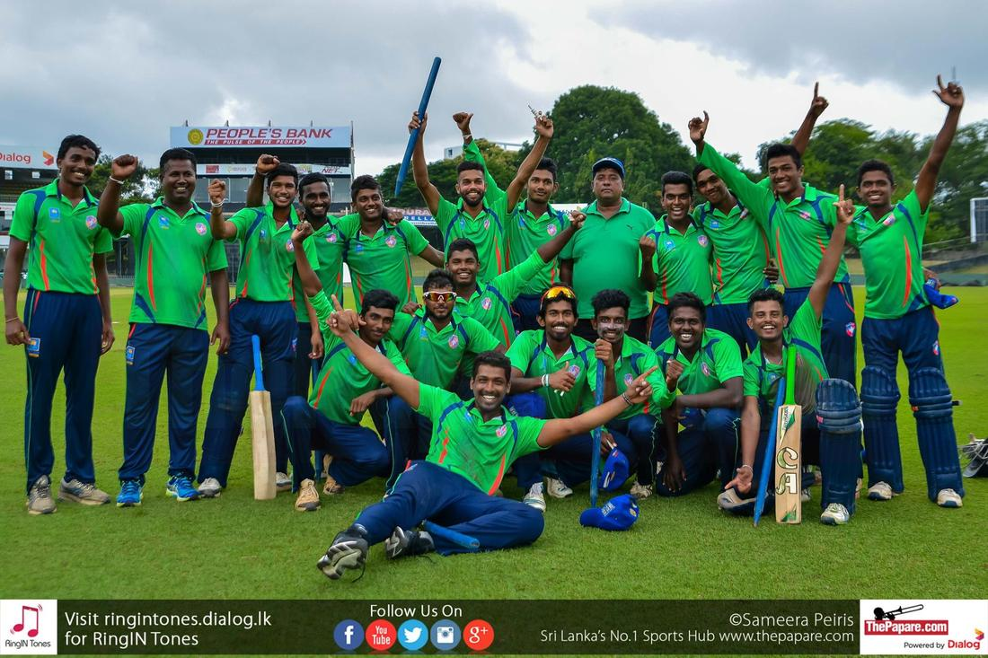 SLC U23 Cricket Chammpions 2016